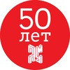 Выпускники факультета ПМ-ПУ СПбГУ