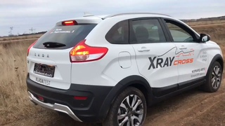 Обменяй свой автомобиль на LADA Xray Cross