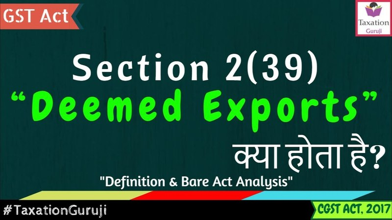 What Is DEEMED EXPORTS In GST | Section 2(39) | CGST Act Definition, Meaning