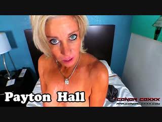 Payton hall. сынок своим большим членом долбит мамку. зрелые милфы жёны тёлки шлюхи шалавы мачехи инцест mom son incest