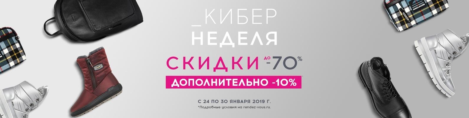 Rendez-Vous (Рандеву)   ВКонтакте 8de2c6a4924