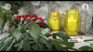 Трагедия в Шереметьеве. Приднестровье скорбит вместе с Россией