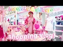 HARAJUKU SHIBUYA SHOPPING VLOG 🛍💕 Takeshita dori Shibuya 109 KiddyLand and more