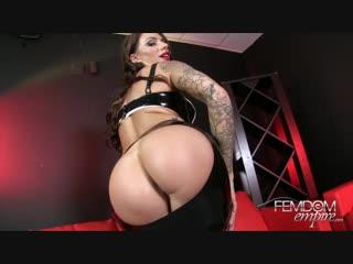 Juelz Ventura - Weak for me  [ Mistress Leather FemDom Anal Facesitting Strap On Latex Fetish BDSM Bondage Hardcore]