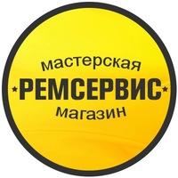 Логотип РемСервис Калуга / Ремонт Скупка Продажа