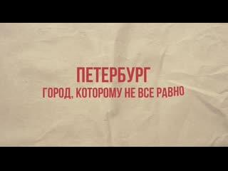 Как Петербург помогает многодетным семьям