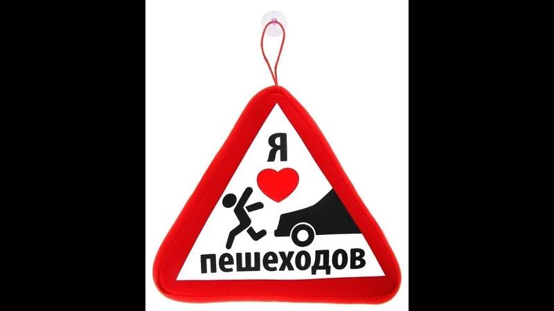 Песпредел милиции Беларусь Второй сезон