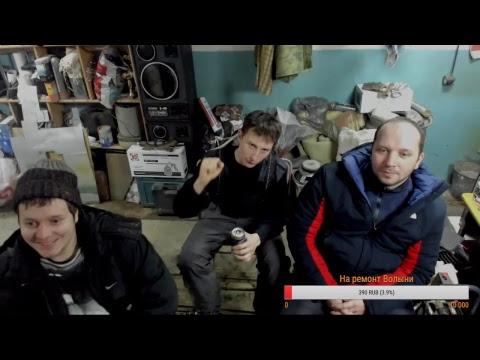 Прямой эфир 2 АвтоФормула Волынь и Нива Итоги зимней езды