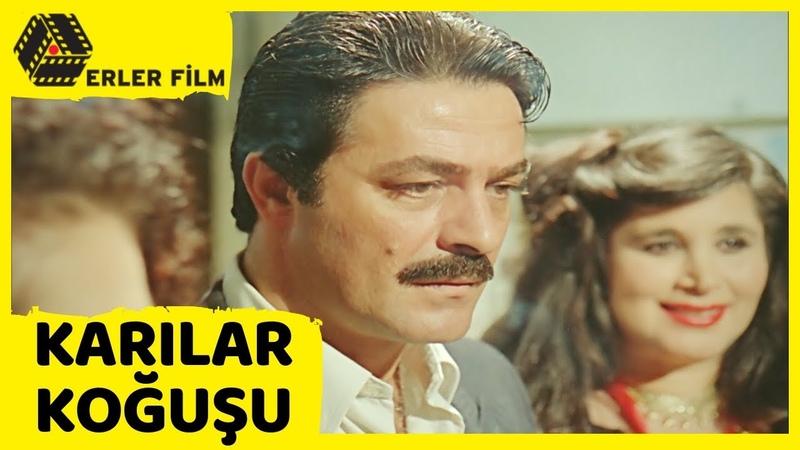 Karılar Koğuşu Kadir İnanır Hülya Koçyiğit Perihan Savaş Türk Filmi Full HD