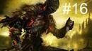 Прохождение Dark Souls 3 на русском Часть 16 Босс Олдрик пожиратель богов