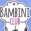 Детский сад BAMBINI-CLUB в Иваново