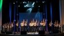 Образцовый коллектив эстрадно джазового пения Триумф Мы за любовь