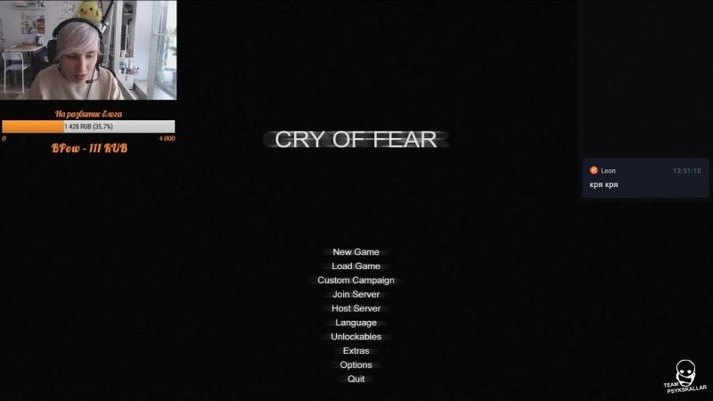 Cry of Fear coop Играем с vladimirpolnikov