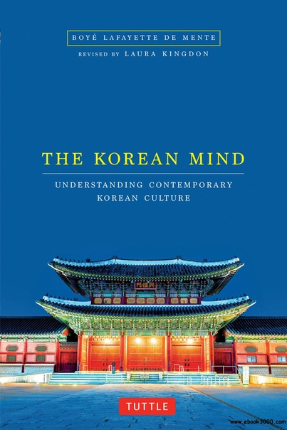 The Korean Mind Understanding Contemporary Korean Culture
