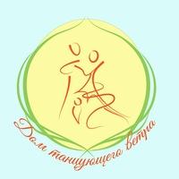 Логотип Дом Танцующего Ветра