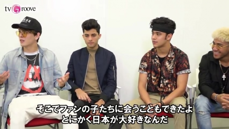 CNCO Interview in JAPAN 南米発の灼熱のボーイズ・グループ「CNCO」の初来日インタビュー動画ついに公開! 「恋のレゲトン・レント」を広めてくれた日本のファンへ感謝