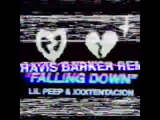"Тизер ремикса песни XXXTentacion и LiL PEEP  ""Falling Down"" (вариант Лизы Вомак)"