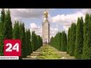 Битва под Прохоровкой: роль СССР пытались умалить еще до конца войны - Россия 24