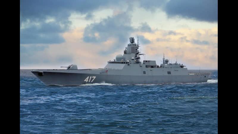 Прохождение шлюза Панамского канала фрегатом Адмирал Горшков