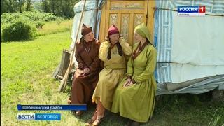 ГТРК Белгород - Белгородцы погрузились в эпоху противостояния русичей и ордынцев