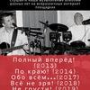 Serebryany Rodnik