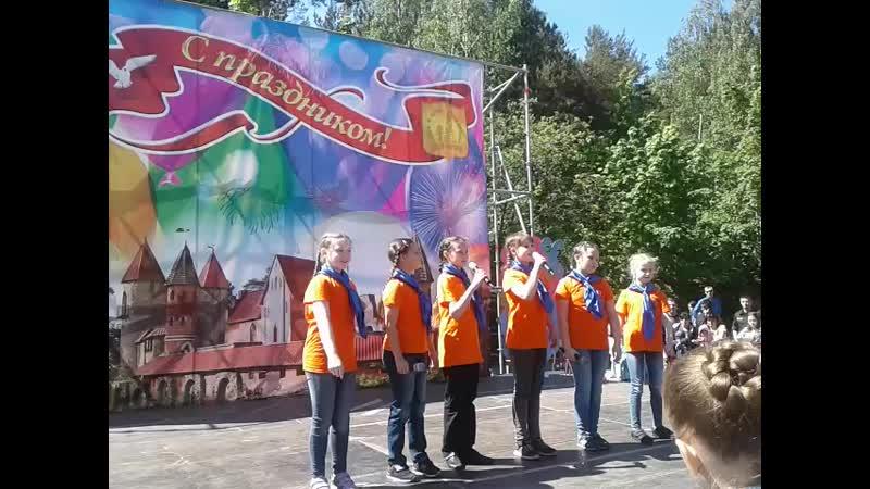 Карнавал Детсва в Андерсенграде