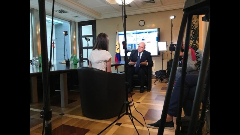 Михаил Мишустин: за последние 5 лет темп поступлений в бюджет вырос в полтора раза
