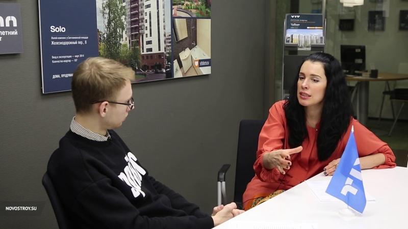 Интервью с директором по маркетингу компании ЮИТ