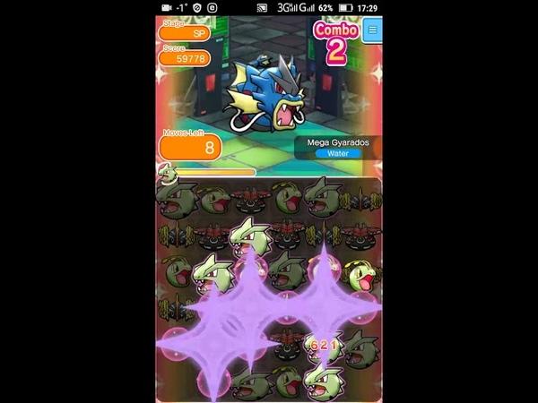 Pokemon Shuffle - Mega Gyarados Competition