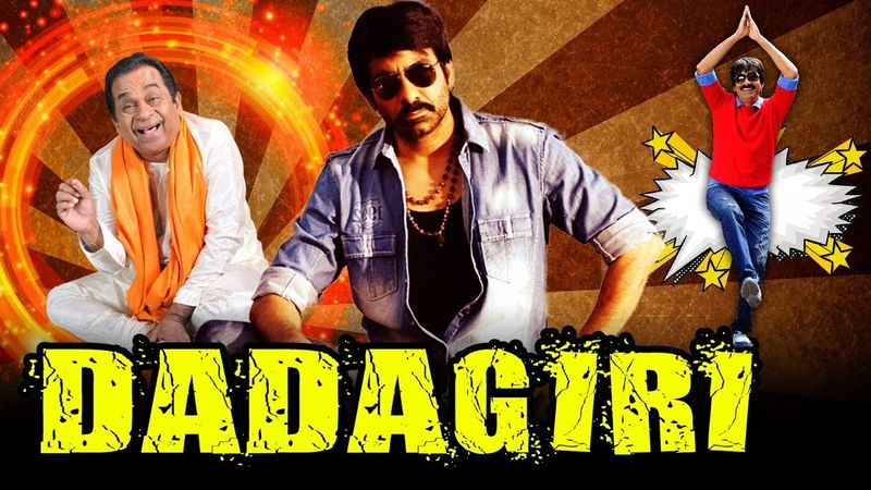 Dadagiri Devudu Chesina Manushulu Telugu Hindi Dubbed Full Movie Ravi Teja Ileana D'Cruz