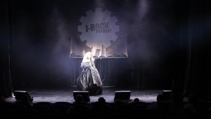 Arika Takarano (ALI PROJECT) - Lulu, косплей-команда JANDLLAND (Иваново) - дефиле от призера фестиваля FAP 2018 - J-Rock Конвент