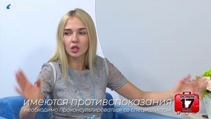 Интервью 17.10.18 АКТИС ТВ Ангарск Дмитрий Григорьев Соль Плюс