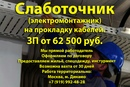 Андрей Сычёв фотография #9