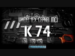 САМЫЙ МОЩНЫЙ И ПРОБИВНОЙ МУЗОН В ТАЧКУ!.mp4