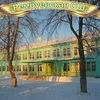 Рембуевская общеобразовательная школа