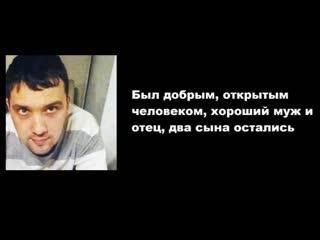 Водитель «яндекс.такси» получил в грудь 7 ножевых ранений и скончался