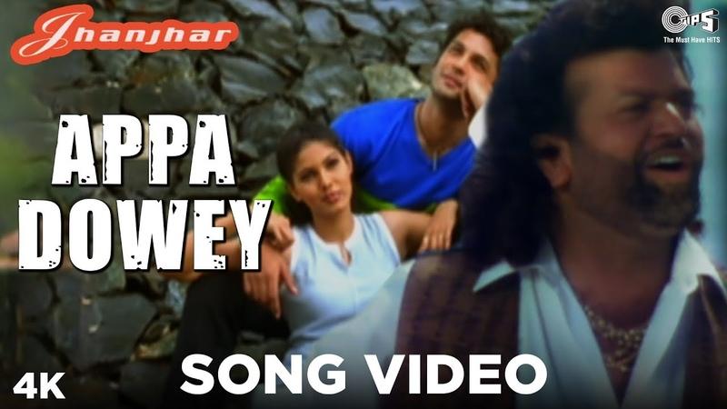 Appa Dowey Song Video Jhanjhar Hans Raj Hans Punjabi Hits Surinder Sodhi