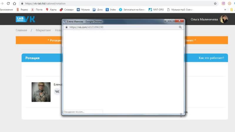 Сервис для быстрого набора друзйе и подписчиков в ВК - vk-lab.ltdref=JpFBgqN5ef