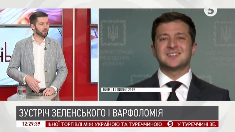 Зустріч Зеленського та Варфоломія; провокації представників ЛНР у Станиці   Семен Кабакаєв
