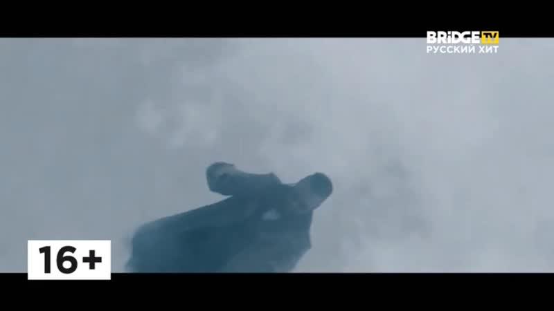 Фрагмент эфира MUSIC ROLL Реклама и Часы на BRIDGE TV Русский Хит 29.08.2019