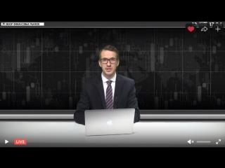 . Вечерний обзор крипто-валютного рынка