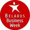 Belarus Business Week - бизнес-лагерь на англ.
