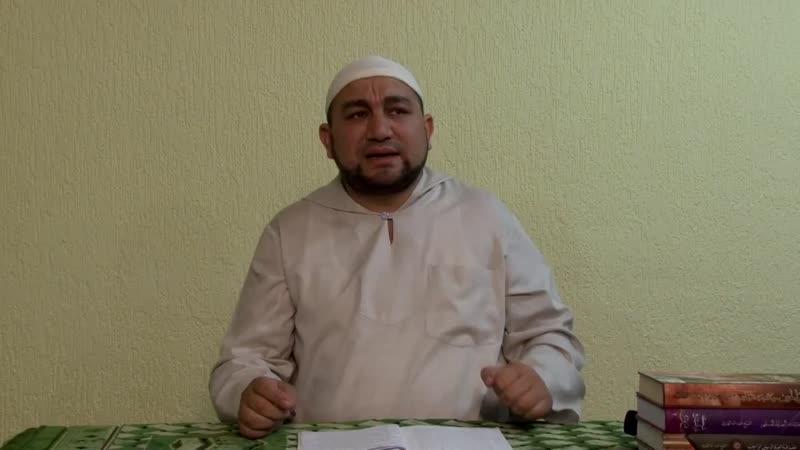 Что означают слова 'Съаляуаат' и 'Таслиим' в адрес Пророка Мухьаммада мир Ему mp4