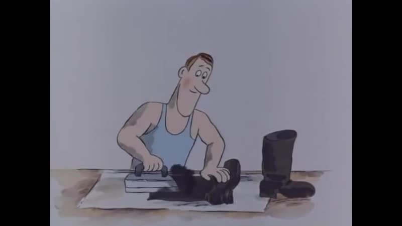 Про Сидорова Вову Советские мультфильмы Прикольные мультики