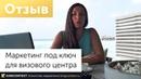 Отзыв от Ирины Пацюк - Визовый центр Мальта-Тур