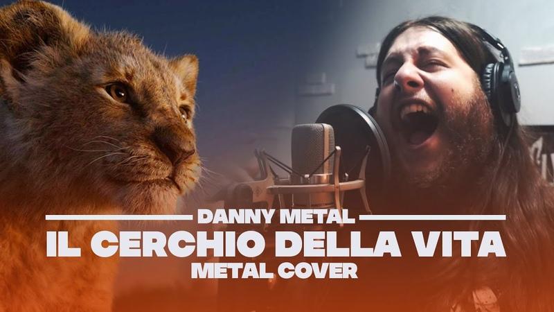 Danny Metal - IL CERCHIO DELLA VITA (RE LEONE METAL COVER)