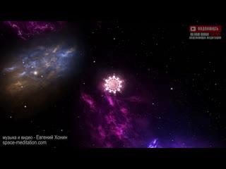 Космическая Лечебная Музыка - 852 гц Удаляет Весь Негатив, Карму и Чистит Всю Деструктивную Энергию