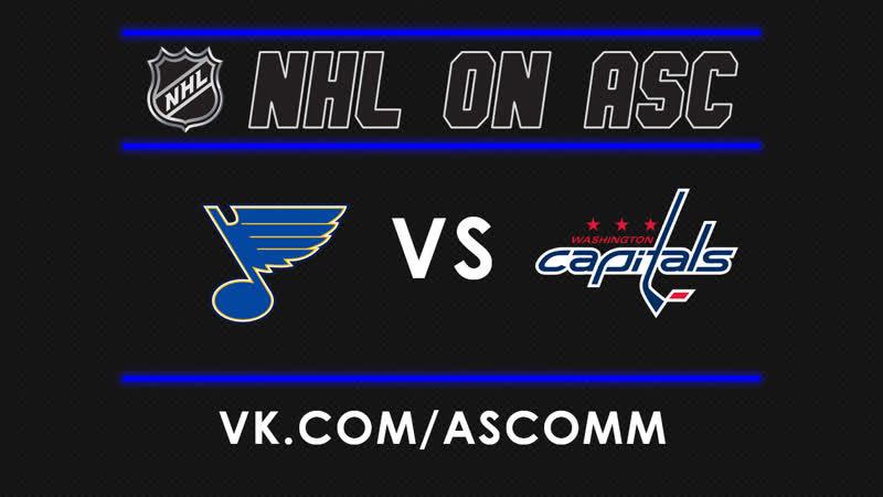 NHL Preseason | Blues VS Capitals