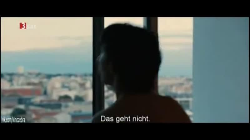 Мальчики с Востока (фильм 2013)