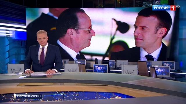 Вести в 20:00 • Франция обсуждает новую первую леди: чему она научила Макрона?
